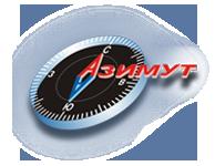 Транспортная компания «Азимут»