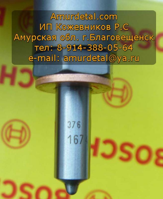 Форсунка Baw, Faw CA4DC евро 3 - 0445110291, 0445 110 291