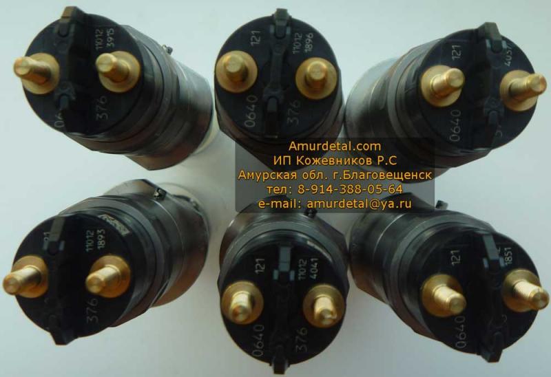 Форсунка Dongfeng, Yutong, Kinglong Евро 3 340 - 375 л.с. - 0445120121, 0 445 120 121, 4940640