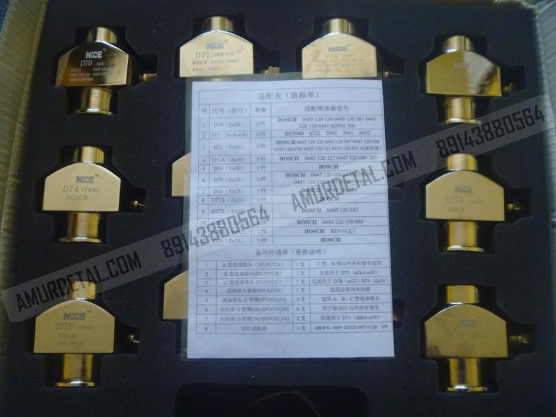 Зажимы для форсунок Common Rail (комплект = 12 штук) CT-N150 (CTN150)