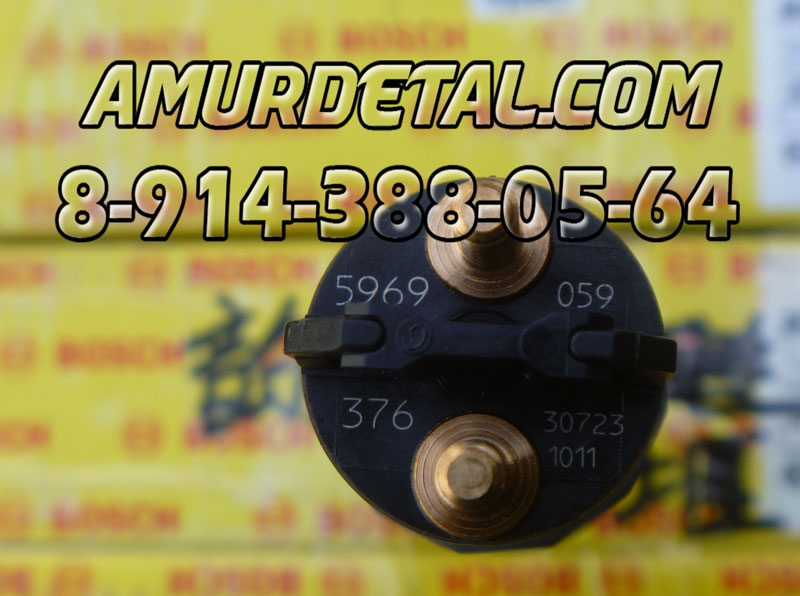 Форсунка KOMATSU 200-8, IVECO 0445120231, 5263262, 3976372, 4945969