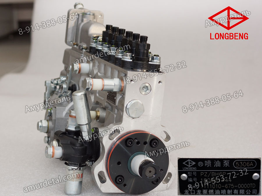 ТНВД Евро 2 Faw CA6DL2 (1111010-675-0000TD) PZ/PH6P BP5306A LongBeng