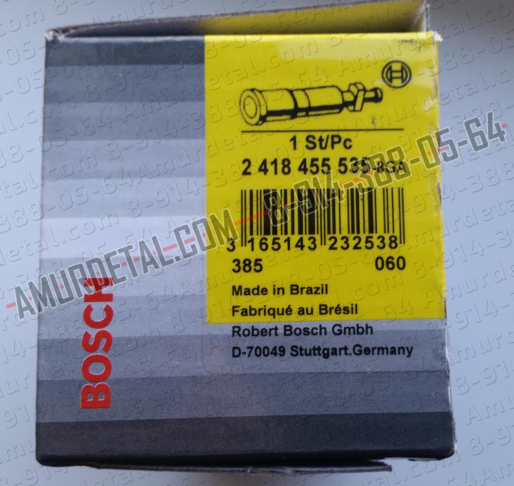 Плунжерная пара 535 Bosch Cat 2455