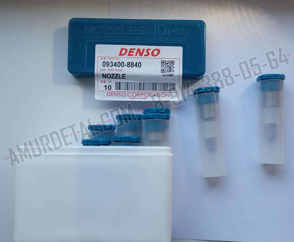 Распылитель 0443171594, DLLA 153 P 884 (093400-8840) для форсунок Denso 095000-5801 (6C1Q-9K546-AC, 137843) Ford Transit