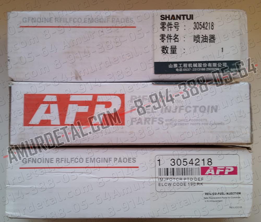 Форсунка Shantui SD32, SD22, Cummins NT855, 6054218, 14570014