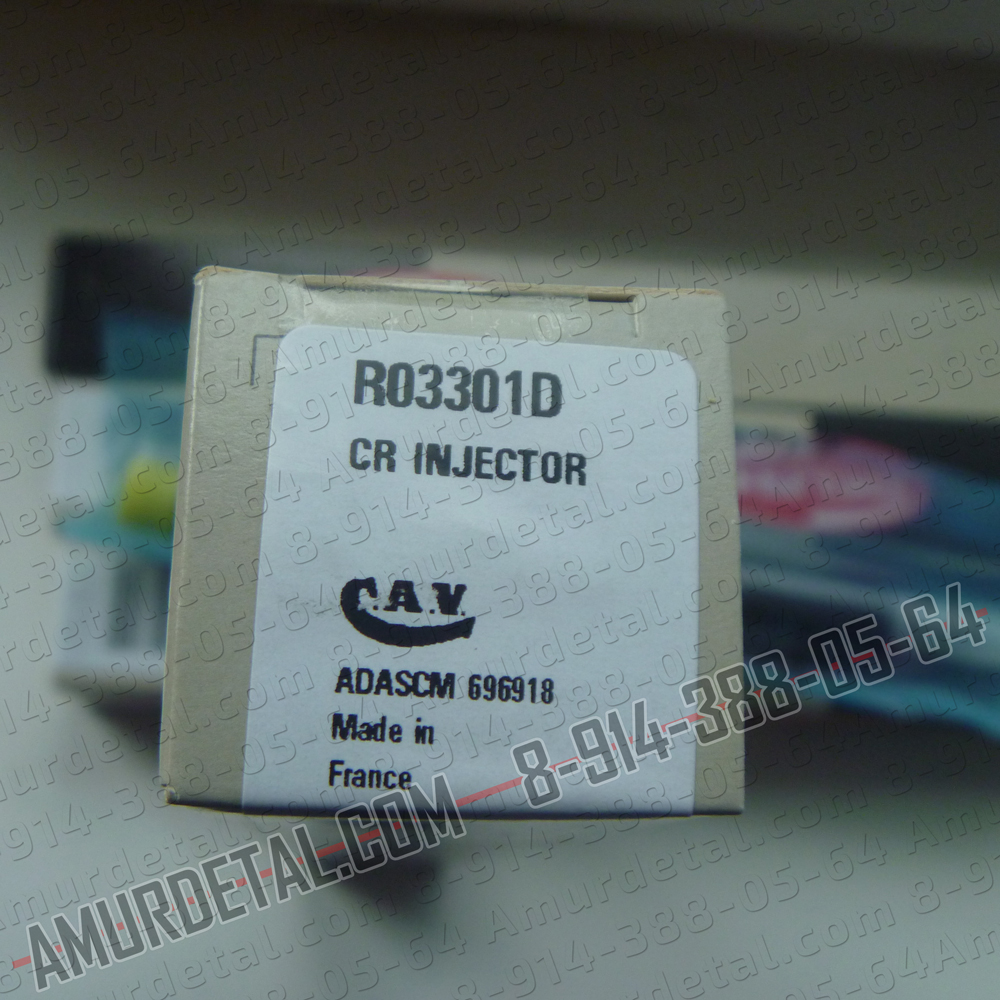 Форсунка топливная JMC 1051 Delphi 1112100TAR (R03301D)