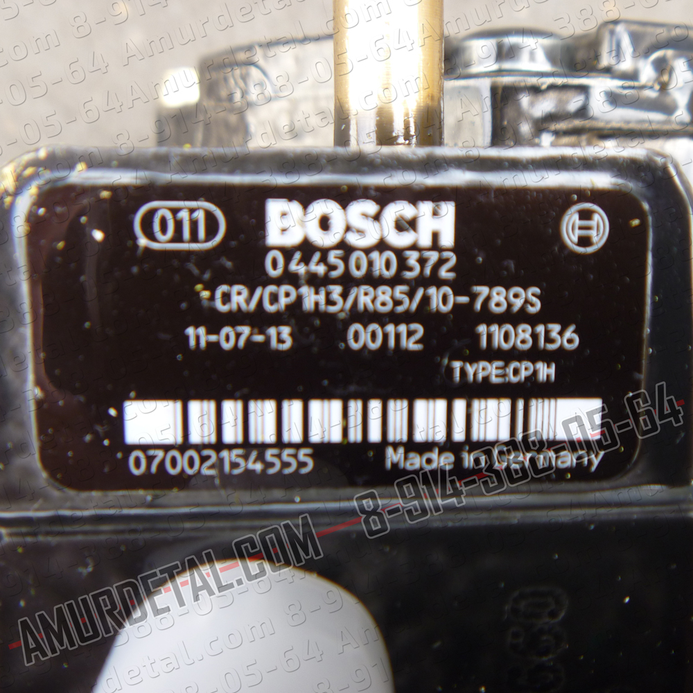 ТНВД 0445010372 GREAT WALL Hover 2.8, BOSCH