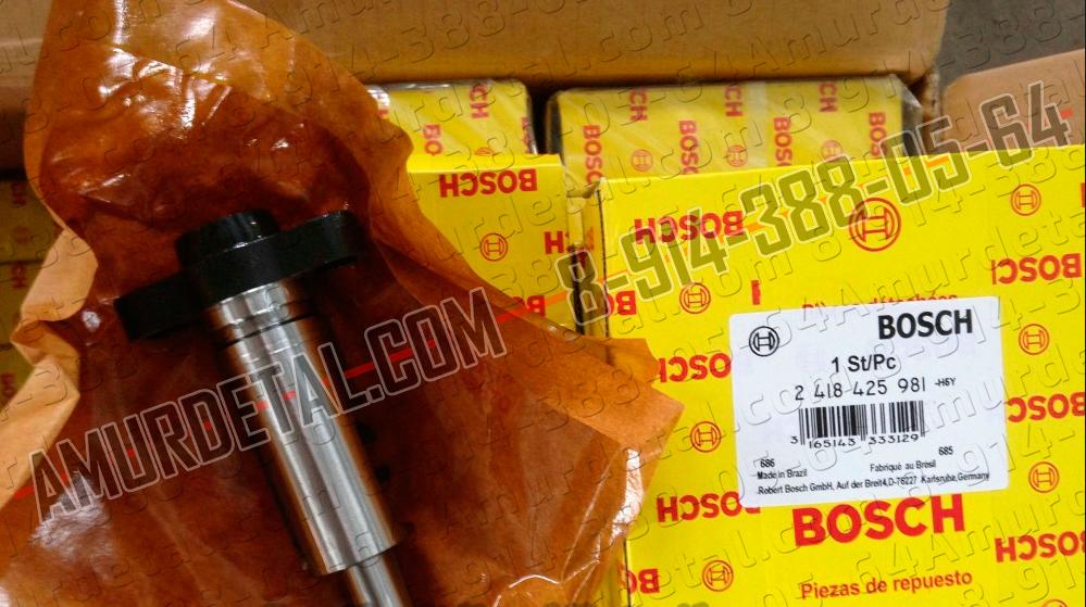 Плунжерная пара MAN Bosch 2418425981 (2 418 425 981), U4402