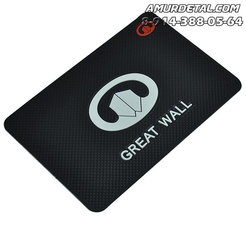Коврик не скользящий с логотапом Great Wall