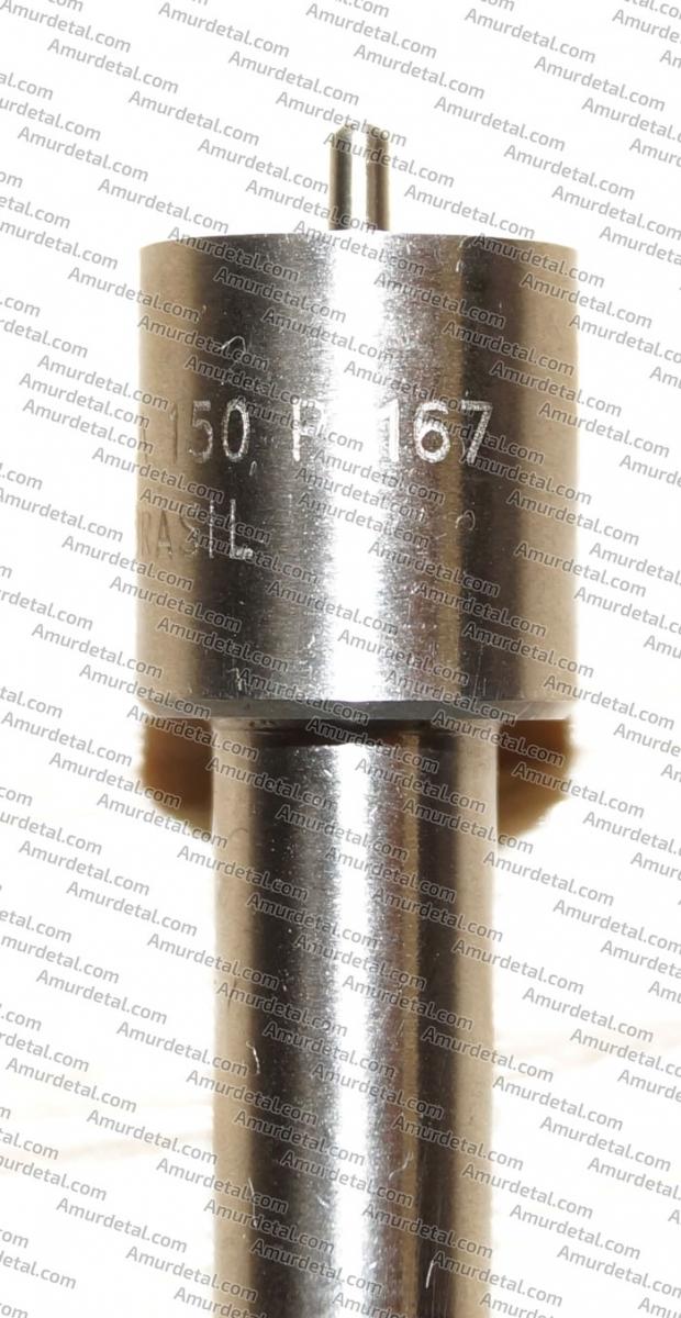 Распылитель форсунки dlla150p167
