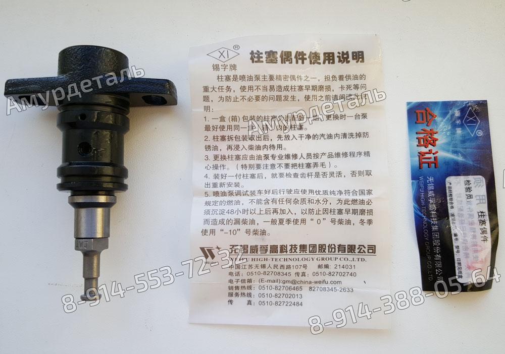 Плунжерная пара U500 (IWJ) FAW 1041 ФАВ ТНВД 4PL220, 4PL22 Euro II