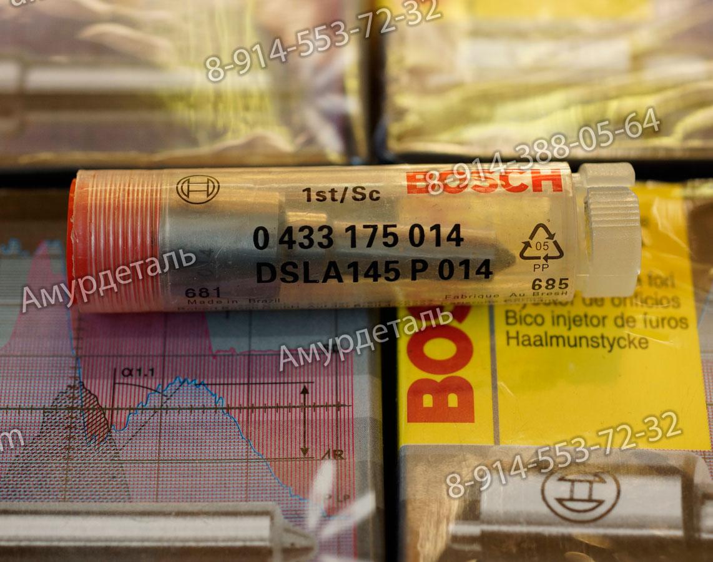 Распылитель F019 123 014 форсунки DSLA145P014M, DongFeng, Cummins 6BTAA