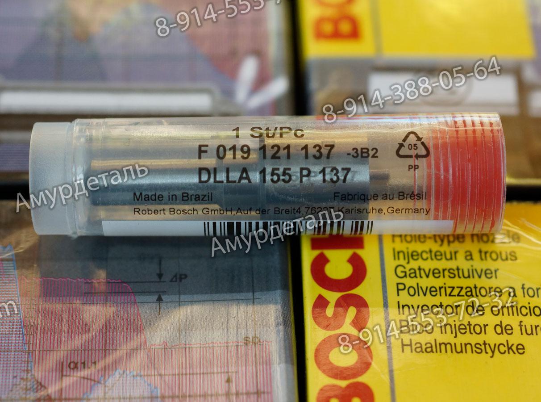 Распылитель F019121292 форсунки DLLA 155 P 137