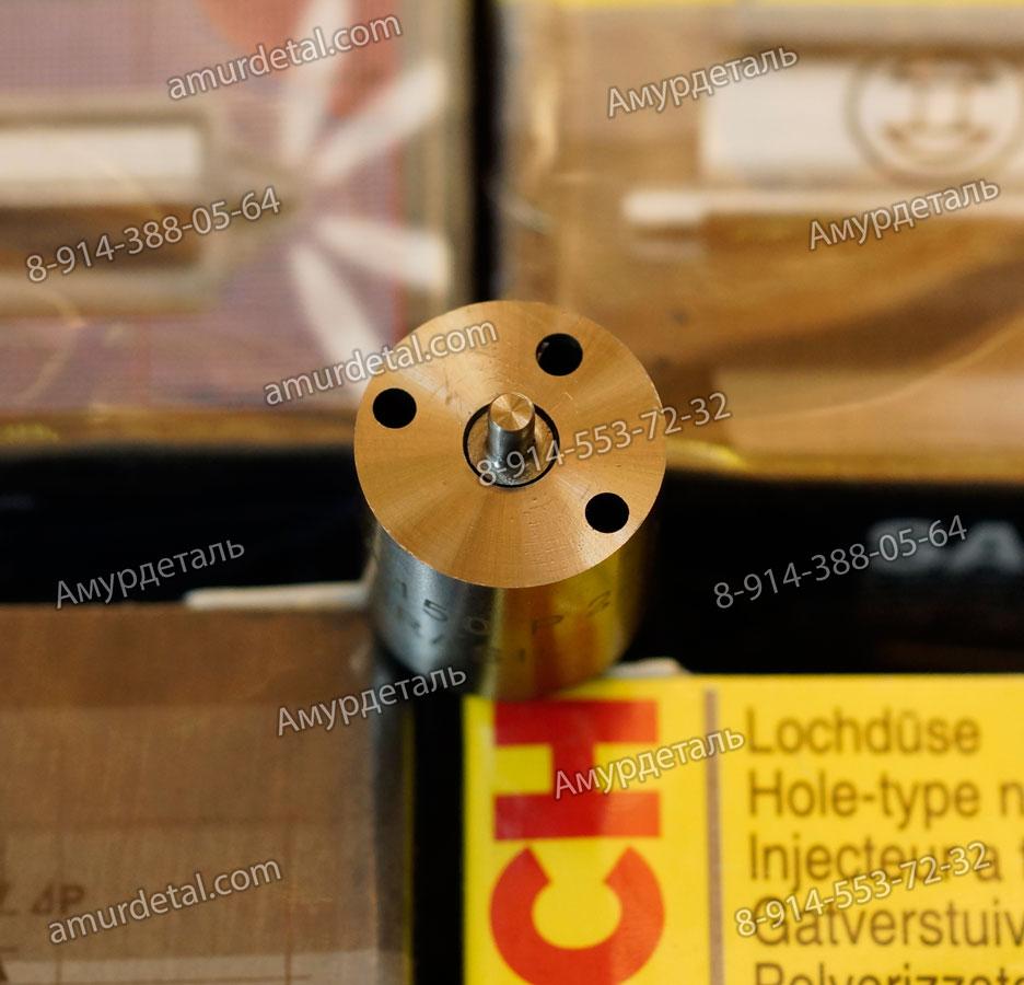 Распылитель форсунки DLLA150P213