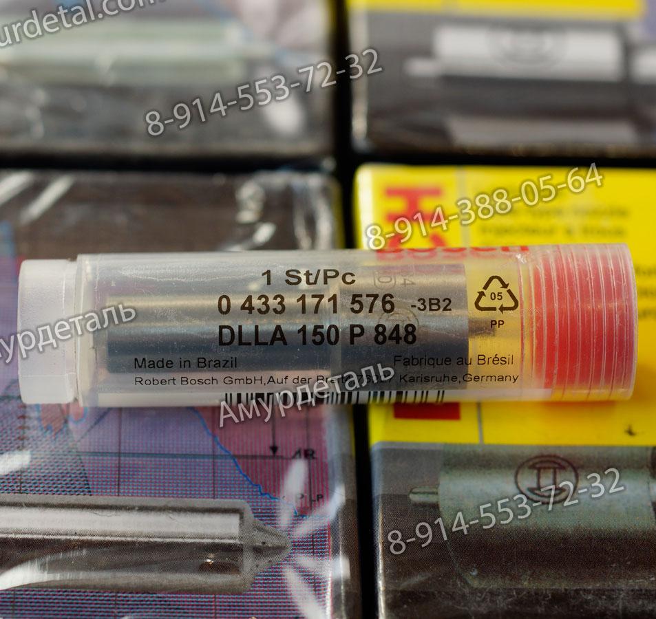 Распылитель 433171576 Scania 1412401 (DLLA 150 P 848, 0 433 171 576)