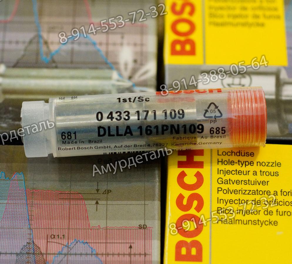 Распылитель форсунки DLLA161PN109