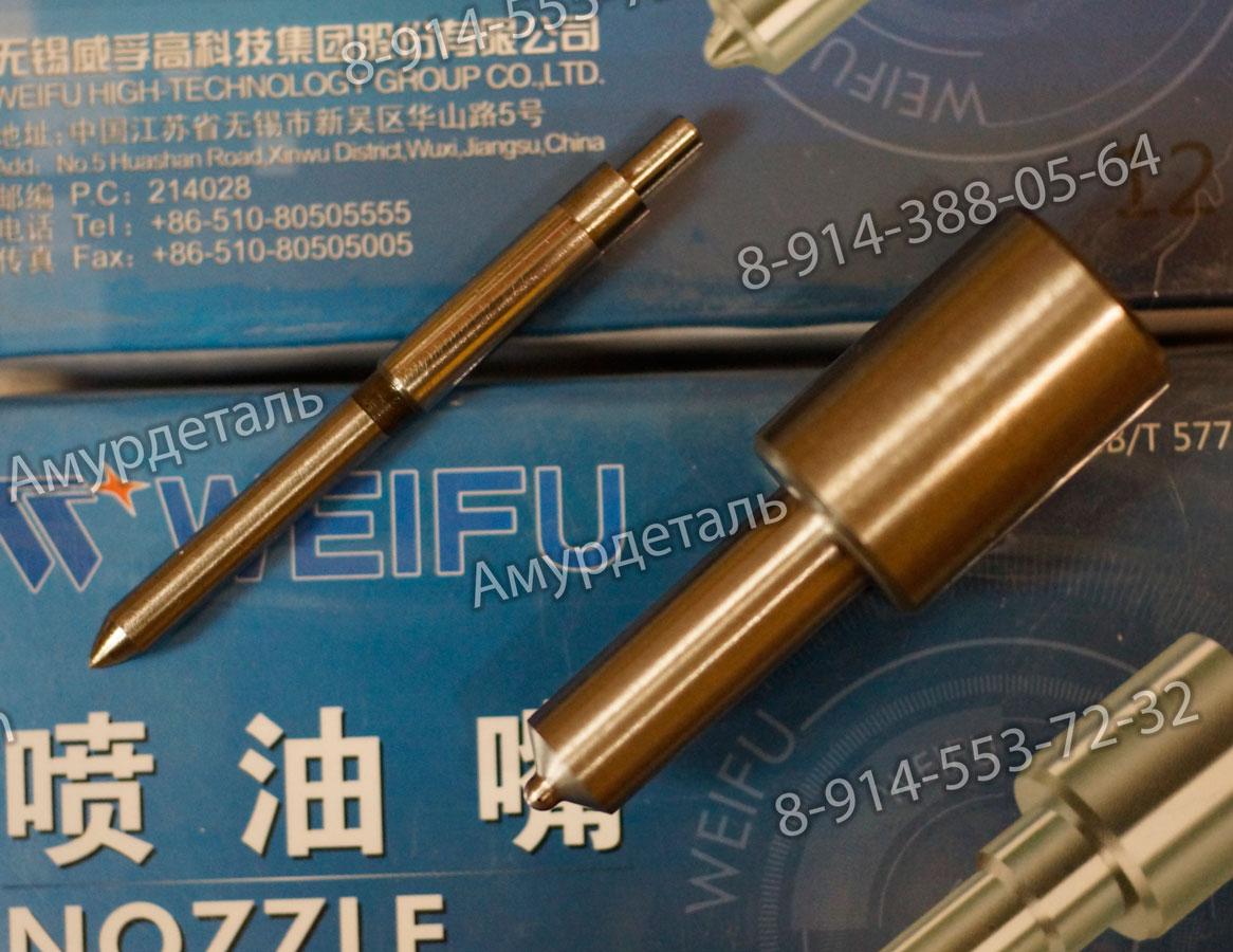 Распылитель форсунки cn-dlla151s334