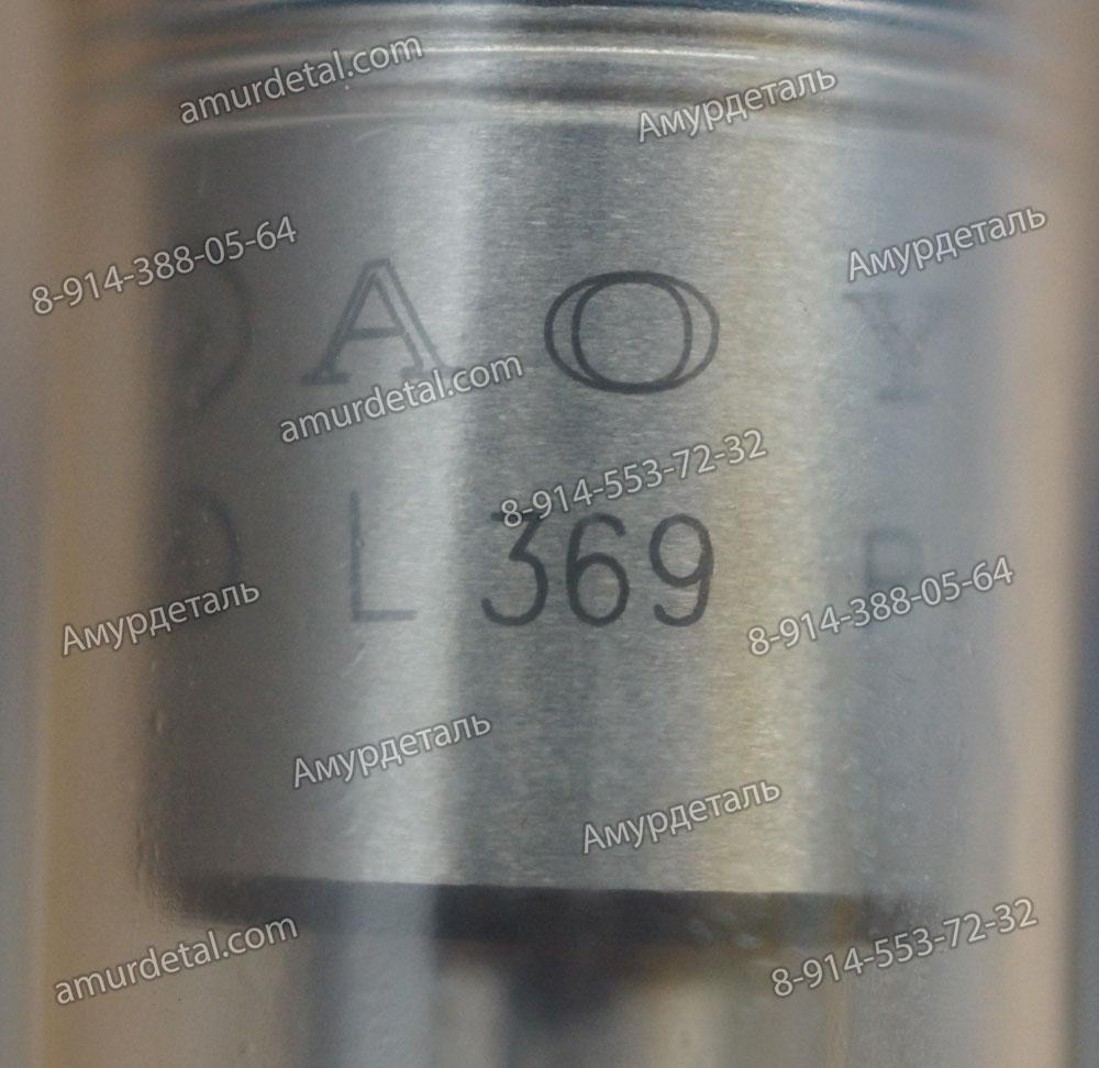 Распылитель L369 pbb Howo A7 HBX 6987823 (HBX6987823)