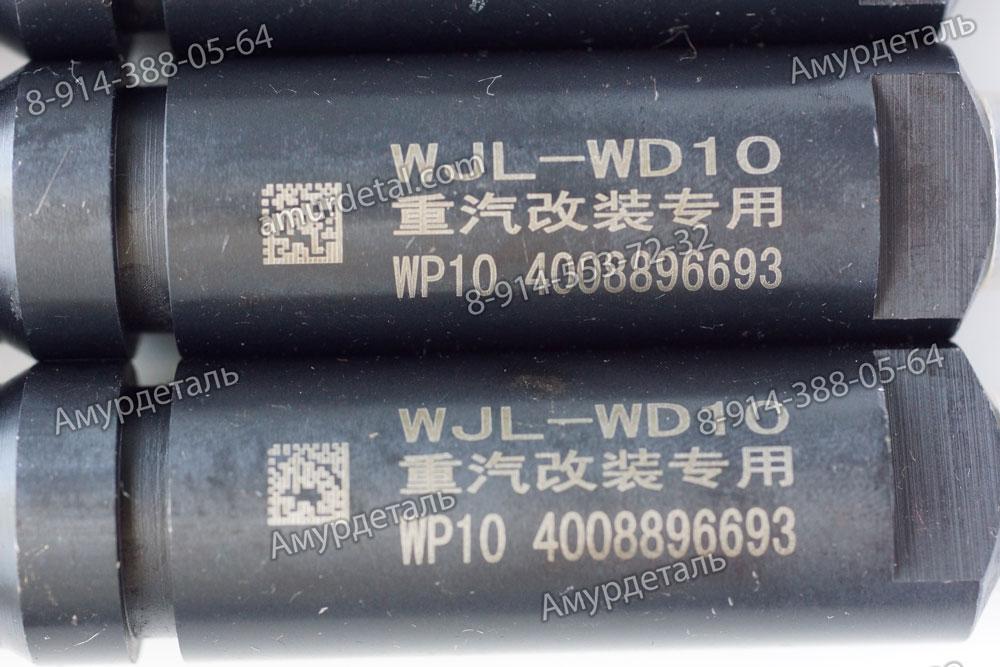 Форсунка топливная WP10 евро 2 KBEL132P10