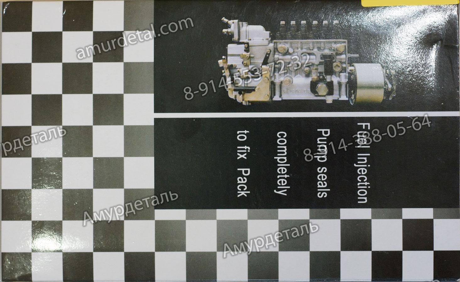 Ремкомплект ТНВД BH4PMII95 BAW 1065 Евро 2