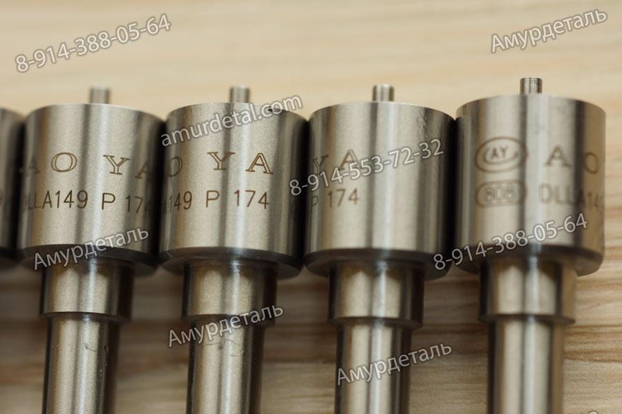Распылитель F019121174 форсунки Weichai Deutz TD226B-4T - 7 мм