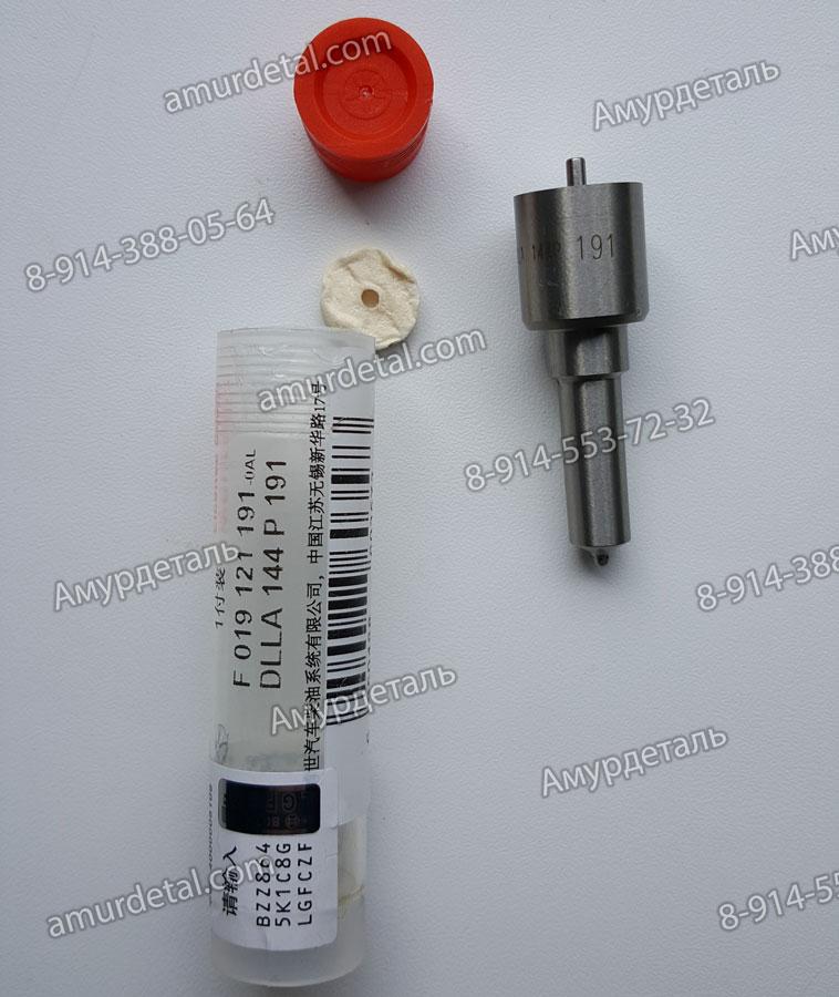 Распылитель dlla150pv48v, F019121191 ( DLLA144P191 ) форсунки C3975929, KBEL-P052