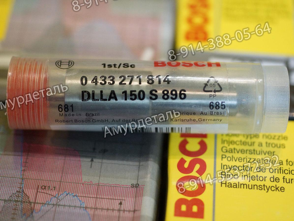 Распылитель форсунки DLLA150S896