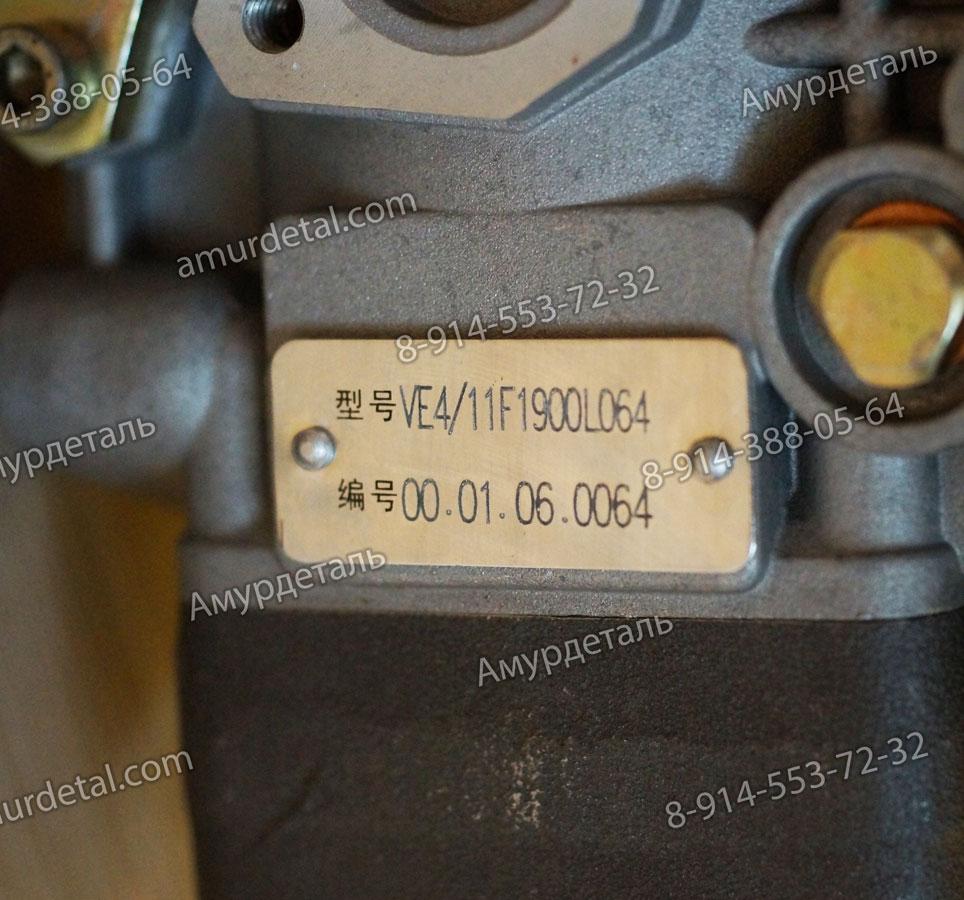 ТНВД Ve4/11f1900L064
