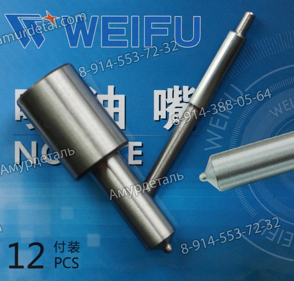 Распылитель Z277 форсунки 12270163 Deutz TD226B-6G - DLLA152S015