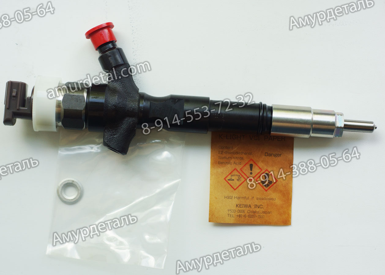 Форсунка Denso Common Rail TOYOTA 2KD-FTV - 23670-39096, 23670-30050, 095000-5880