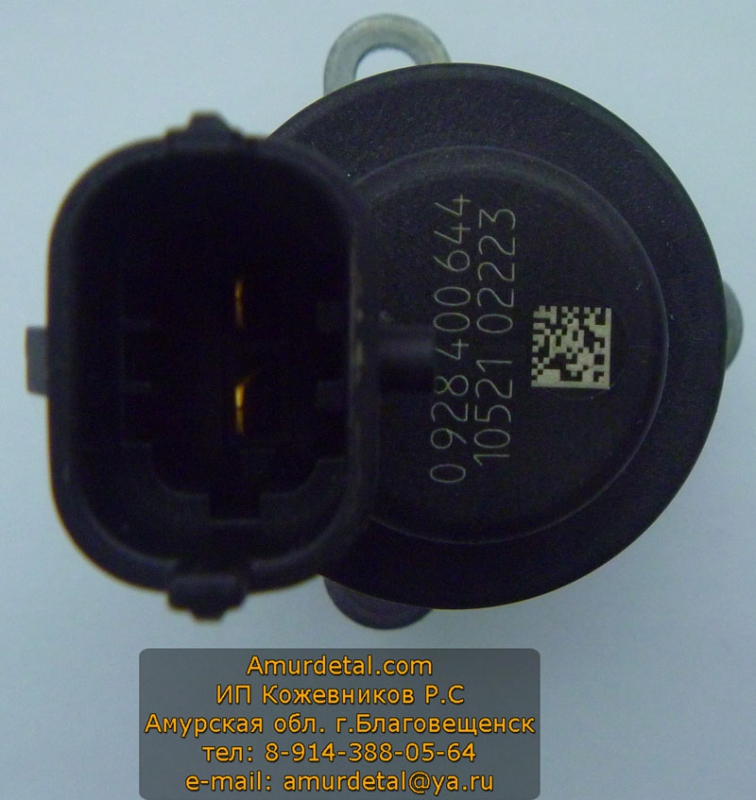 Актуатор (дозатор топлива) Камаз евро 3 - 0 928 400 644 Bosch