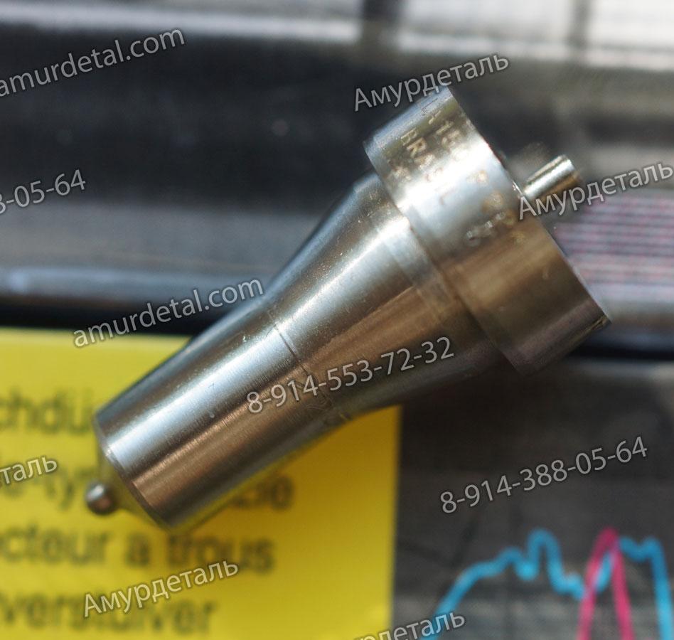 Распылитель форсунки DLLA150P224