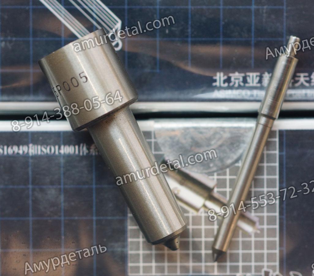Распылитель форсунки DSLA135P005