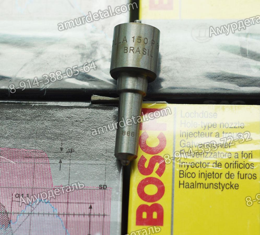 Распылитель 093400-8660 форсунки HYUNDAI двигателя D4DD форсунки 095000-5550, 33800-45700