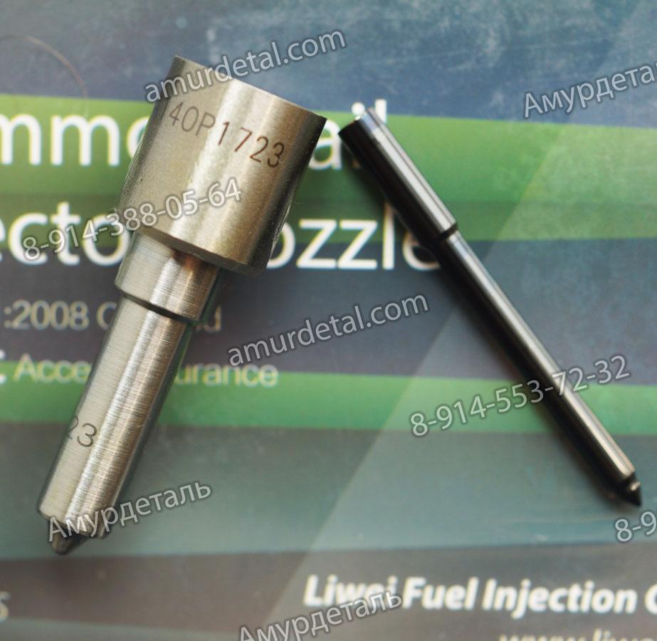 Распылитель 0433175481 Bosch