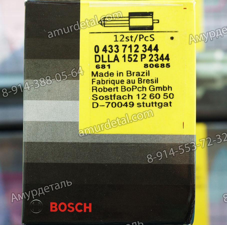 Распылитель 0445120343 Bosch WP10 евро 4 ( 0 445 120 343 )