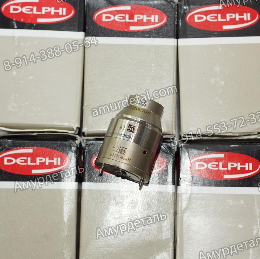 Электромагнитный клапан Delphi 7135-588