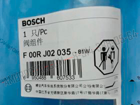 Клапан со штоком F 00R J02 035 форсунки