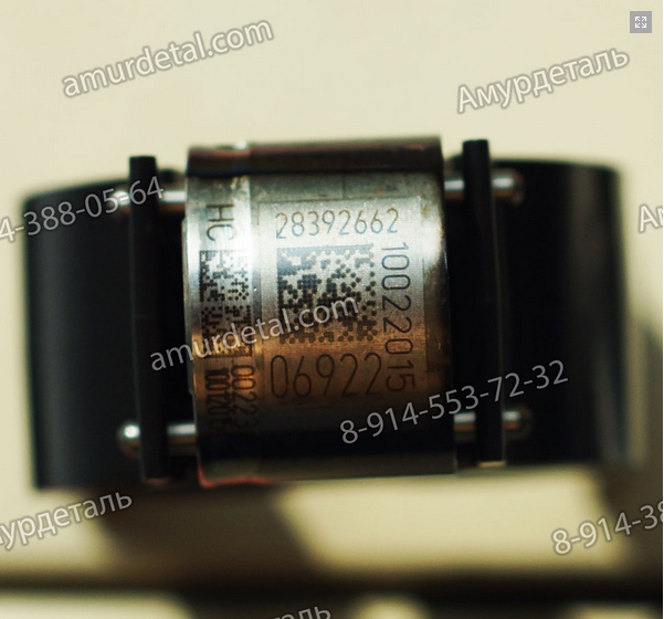 Клапан форсунки Delphi (делфи) 9308-625C Euro-5