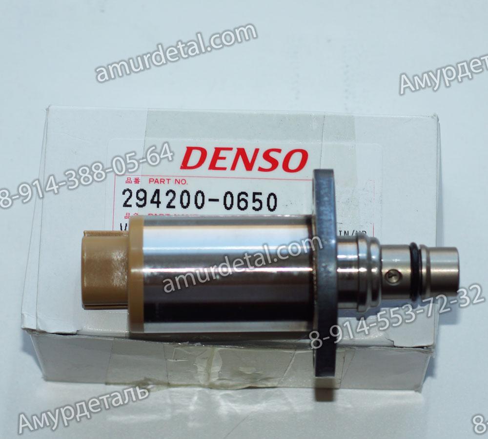 Регулятор давления 0650 ТНВД Isuzu, Богдан, Hino, Hyundai, Toyota c 2005 8980436870, 2942000650, 294200-0020, 294200-0020