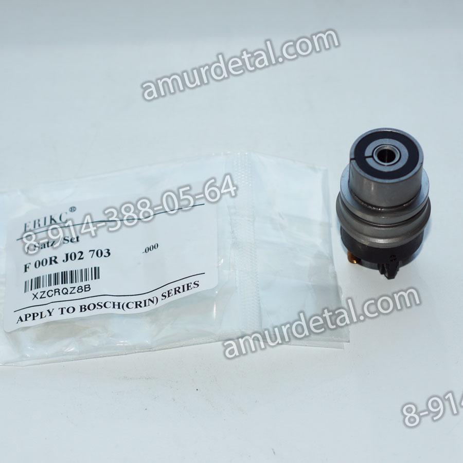 Электромагнитный клапан f00rj02703 форсунки