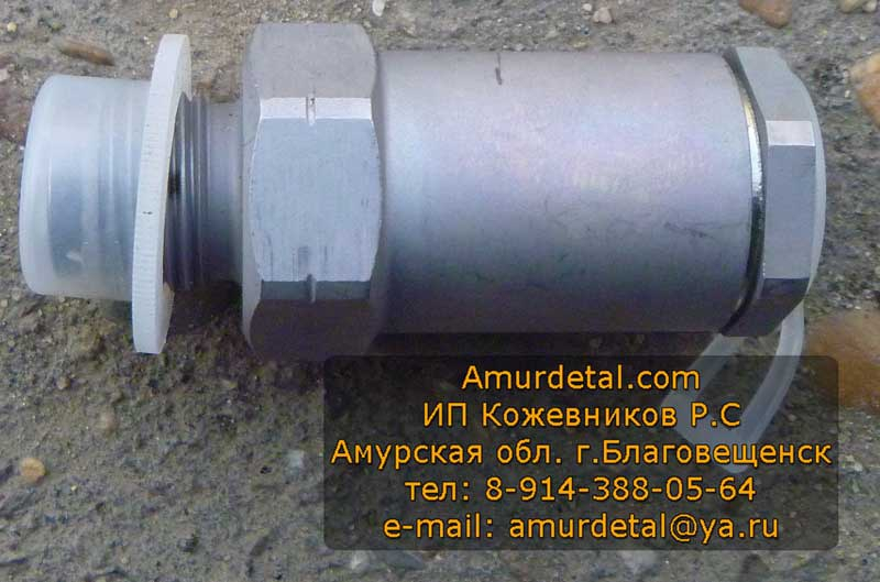 Клапан топливной рампы F00R000756, 1110010007, 1110010020, 4899831, 4899804, 3963812