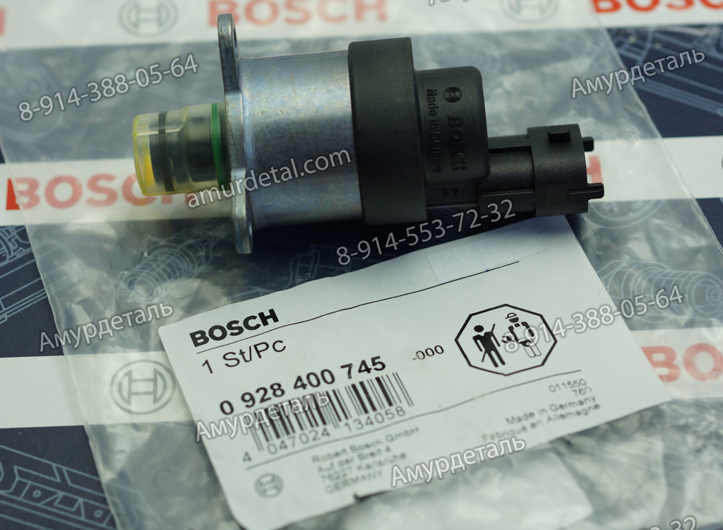 Актуатор (дозатор топлива) 0928400745 бош (0 928 400 745 Bosch)