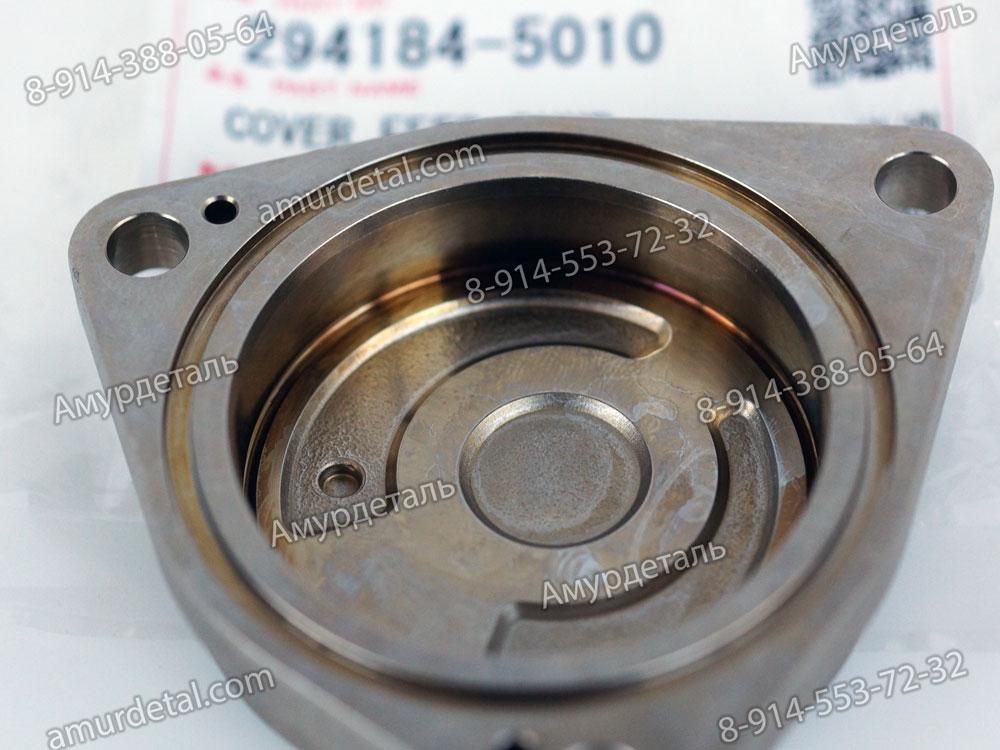 Крышка топливоподкачки CR Denso 2941845010
