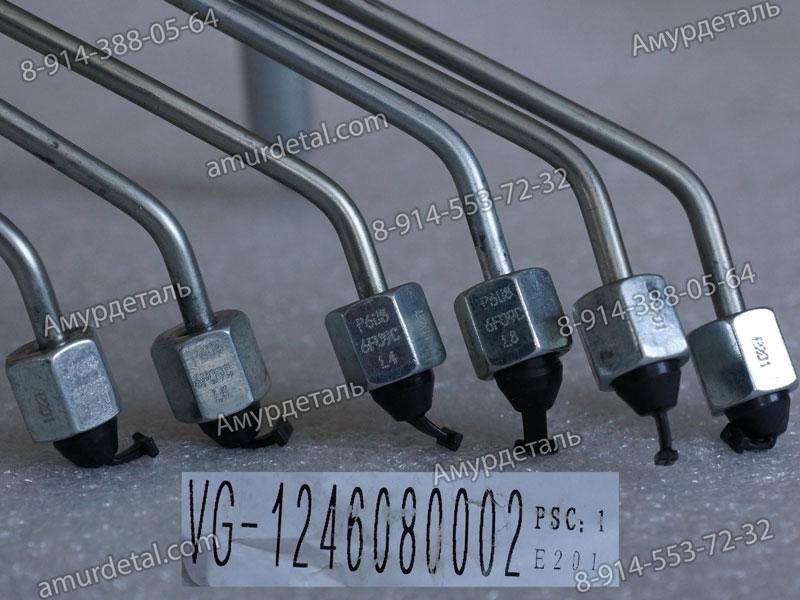 Трубки топливные высокого давления ТНВД Евро-2 D12 HOWO A7