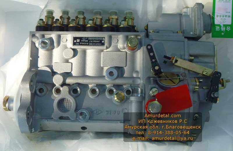 ТНВД Dongfeng Euro 2 340 -6P1175 WeiFu - 4930968, 4945791, C4930968